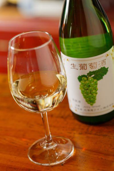 究極の生ワイン